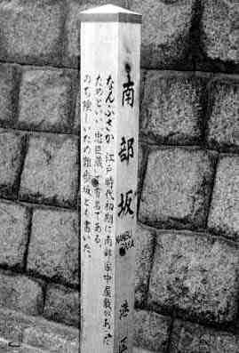 忠臣蔵新聞第087号-浅野上・下屋...