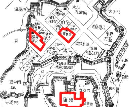 忠臣蔵新聞第110号増刊-安兵衛は...
